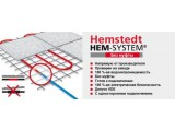 Обогрев грунта и труб безмуфтовый одножильный кабель 17Вт/м  BR-IM-Z  Hemstedt- 151,6 2600W