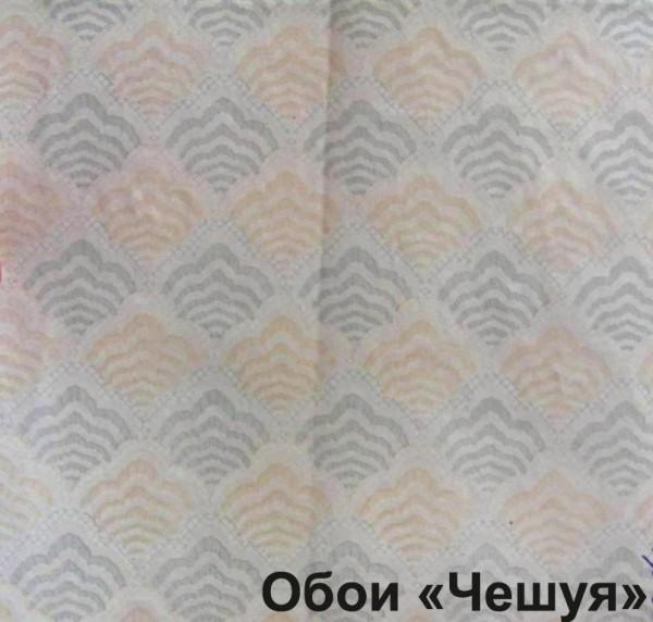 Обои бумажные (Россия)
