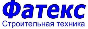 Оборудование для бетонных работ Фатекс