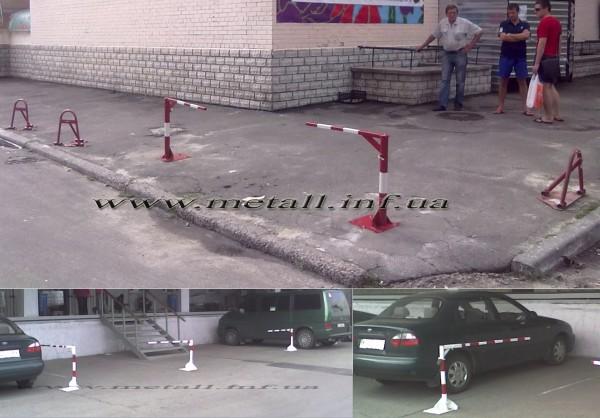 Оборудование для парковки, Парковочные шлагбаумы и др.