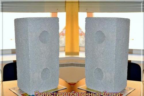 Оборудование для производства полистиролбетонных блоков, полистиролбетон