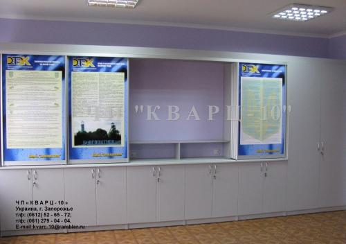 Оборудование кабинетов Охраны труда комплектами стендов по ОТ