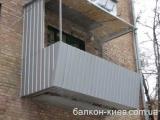 Обшивка балкона наружная профнастилом с полимерным покрытием. С материалом, с работой.