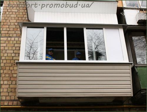 Заказать обшивка балкона в хрущевке в киеве promobud.ua 1149.