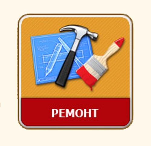Обслуживание, ремонт и регулировка металлопластиковых и алюминиевых окон.
