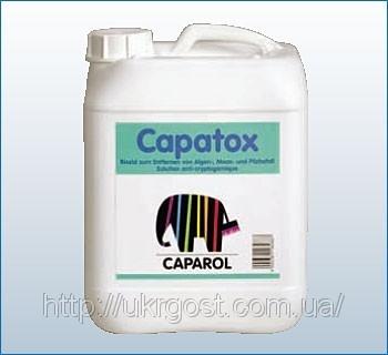 Очиститель мха Capatox Caparol. Водный микробиоцидный материал очистки поверхностей от грибков, водорослей и мха.