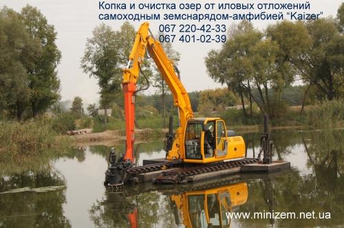 Очистка озер от ила мини земснарядами не нанося вреда ландшафту.