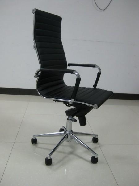 Офисные кресла Q-04HBM киев, кресла для персонала, офисные кресла руководителей Q-04HBM, кресло Q-04HBM хром киев