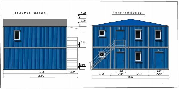 Офисные модульные (БМЗ). в 1-3 этажа. Проектирование , изготовление, монтаж .