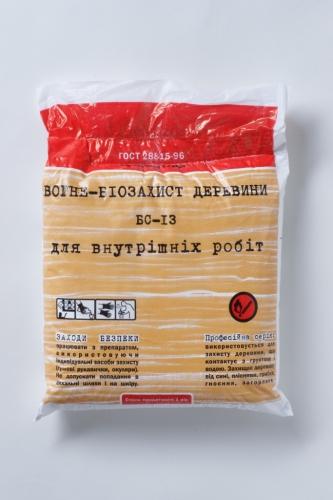 Огнебиозащита дерева БС-13 IZO® - сухие соли