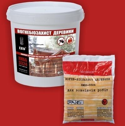 Огнебиозащита для древесины ХМББ-3324 IZO® - сухие соли
