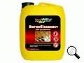 Огнебиозащита для древесины Kompozit® . Готовый к применению антисептик-антипирен .