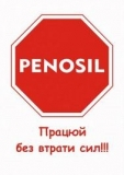 Огнестойкая пена PENOSIL Fire Rated (В1)