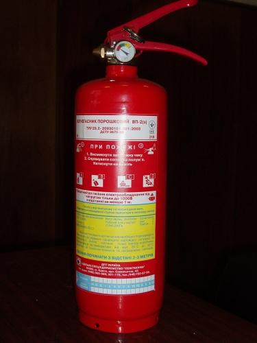 Огнетушитель порошковый ОП2