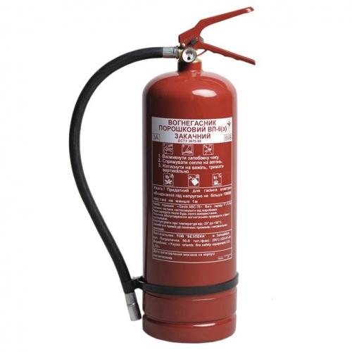 Огнетушитель порошковый ОП6
