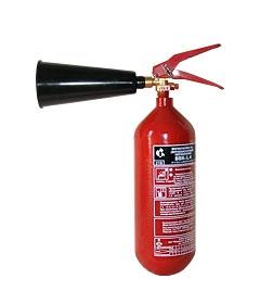 Огнетушитель углекислотный ОУ2 (ВВК-1,4)