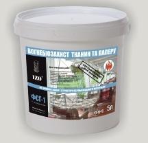 Огнезащитная пропитка для ткани ФСГ-1 IZO®