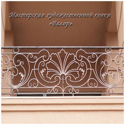 Ограждения балкона, перила по индивидуальному эскизу. Консультация и замер - бесплатно