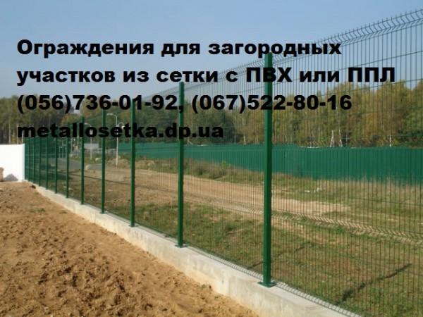 Ограждения для загородных участков L2.5м х H2.23м