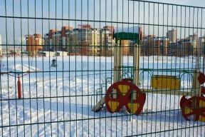 Ограждения и заборы для детских площадок, садов школ из металлической проволоки