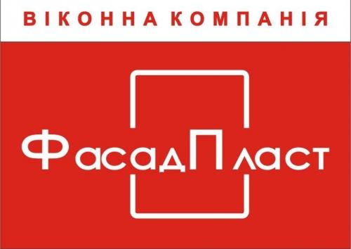 ОКНА - БАЛКОНЫ - ДВЕРИ SALAMANDER, KOMMERLING, SCHUCO, ALMplast.