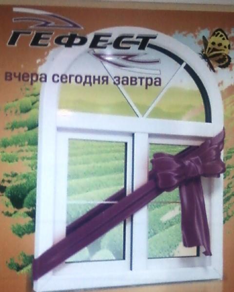 Окна (демонтаж, монтаж, доставка, подоконник, отлив, маскитка)