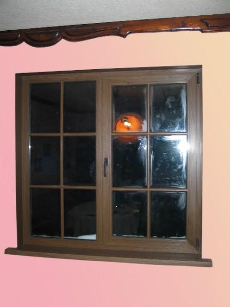 Окна, двери, перегородки в Старобельске.