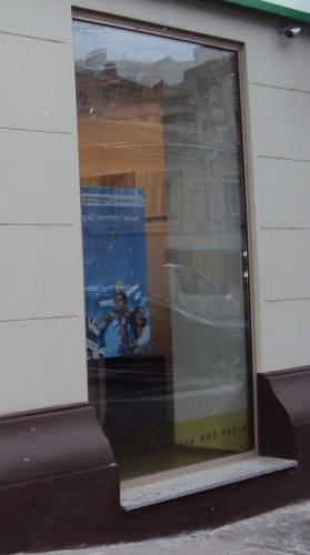 Окна из теплого алюминиевого профиля.