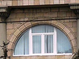 Окна металлопластиковые арки