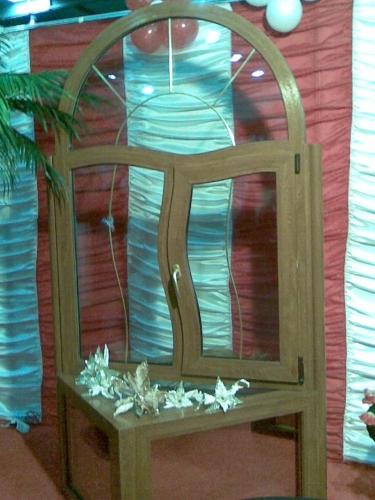 Окно ALMplast 2000x1400, 3-х частное, 1- камерный стеклопакет, фурнитура Maco