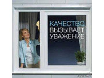 ФЛП ГОЛОВАШ Борисполь СЕРВИС