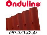 Шифер Ондулин 1*2 м + гвозди 20 шт