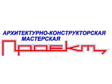 ООО АКМПРОЕКТ