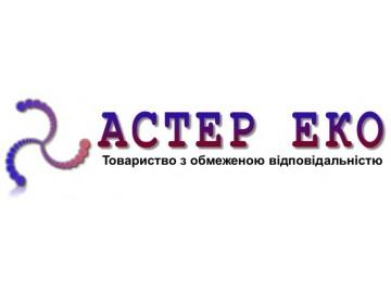 ООО Астер Эко
