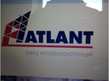 ООО «Атлант»