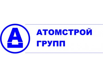 ООО Атомстройгрупп