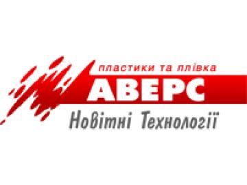 ООО Авер-Тех