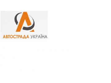 ООО Автострада Украина