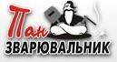 ООО Белый Амур