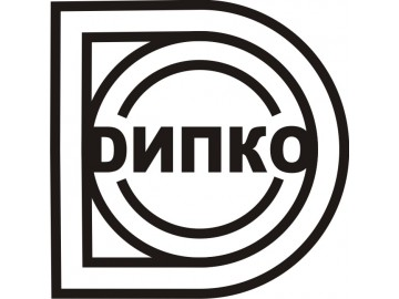 ООО Дипко