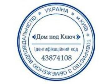 ООО Дом под Ключ