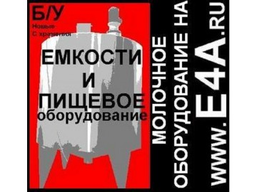 ООО Е4А