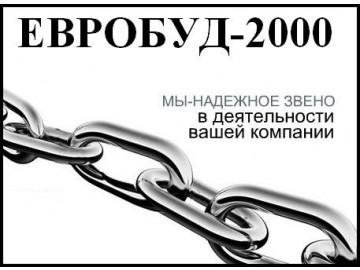 ООО Евробуд-2000