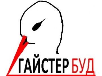 ООО ГайстерБуд