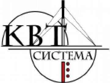 ООО КВТ Система