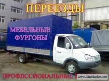 ООО ЛогистиКО