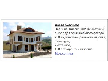 ООО Лутугинский завод строительных материалов