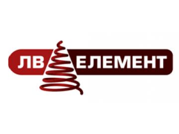 ООО ЛВ ЕЛЕМЕНТ