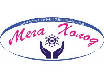 ООО Мега-холод