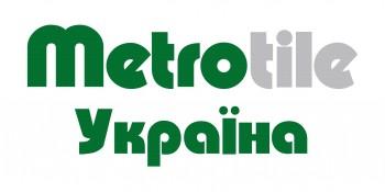 ООО МЕТРОТАЙЛ-УКРАИНА
